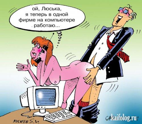 frantsuzskoe-porno-porno-zvezdi